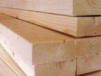 Timber Centre